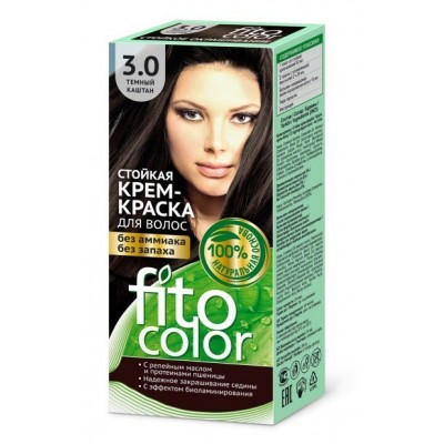 Fitocosmetics Fitocolor...